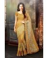 Premium Designer Bronze Gold Saree with Elegant Embroidery